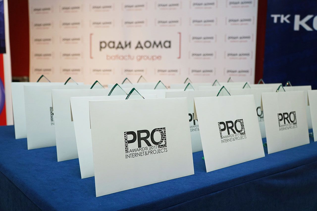 Премия PRO Awards – Internet&Projects 2017